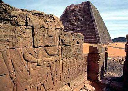 meroe templo piramides